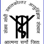 Sanjay Gandhi Post Graduate Institute of Medical Sciences (SGPGIMS)
