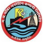 Madhya Pradesh Power Generating Company Limited (MPPGCL) Recruitment