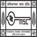 Municipal Service Commission West Bengal (MSCWB)