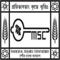 Municipal Service Commission West Bengal (MSCWB)