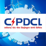 Chhattisgarh State Power Holding Company Limited (CSPDCL)