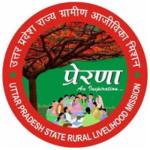 Uttar Pradesh State Rural Livelihoods Mission (UPSRLM)