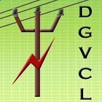 Dakshin Gujarat Vij Company Limited (DGVCL)