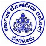 Karnataka Public Service Commission (Karnataka PSC)