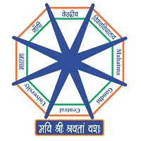 Mahatma Gandhi Central University Bihar (MGCUB)