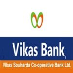 Vikas Bank